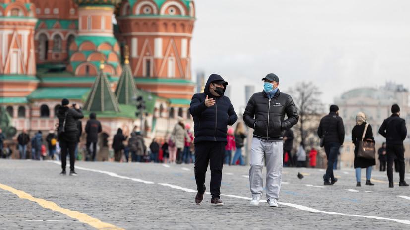 Выполнено более 125 млн тестов: за сутки в России выявили 8632 новых случая коронавируса0