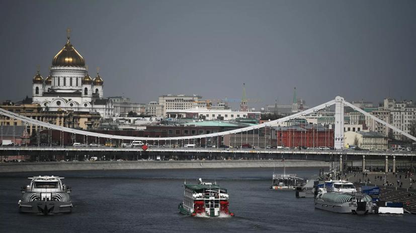Синоптик рассказал о погоде на следующей неделе в Москве