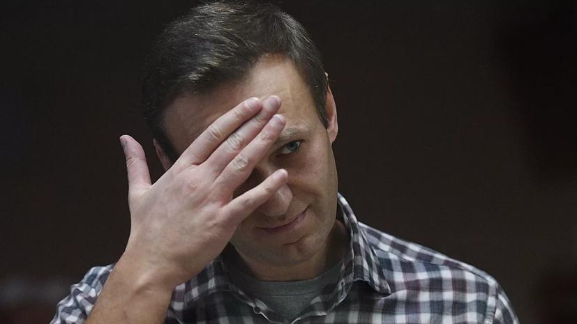 Советник Байдена прокомментировал ситуацию с Навальным