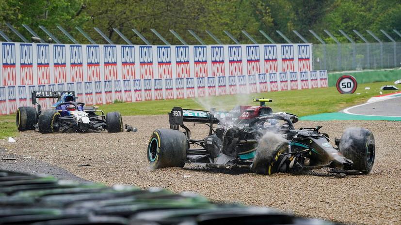 Победа Ферстаппена, авария Боттаса с Расселлом и 17-е место Мазепина: чем запомнился Гран-при Эмилии-Романьи «Формулы-1»