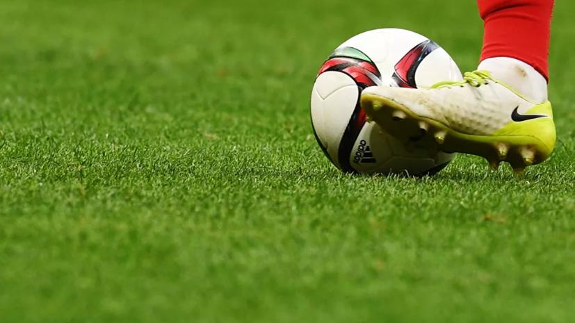 СМИ: 11 клубов собираются объявить о создании европейской Суперлиги