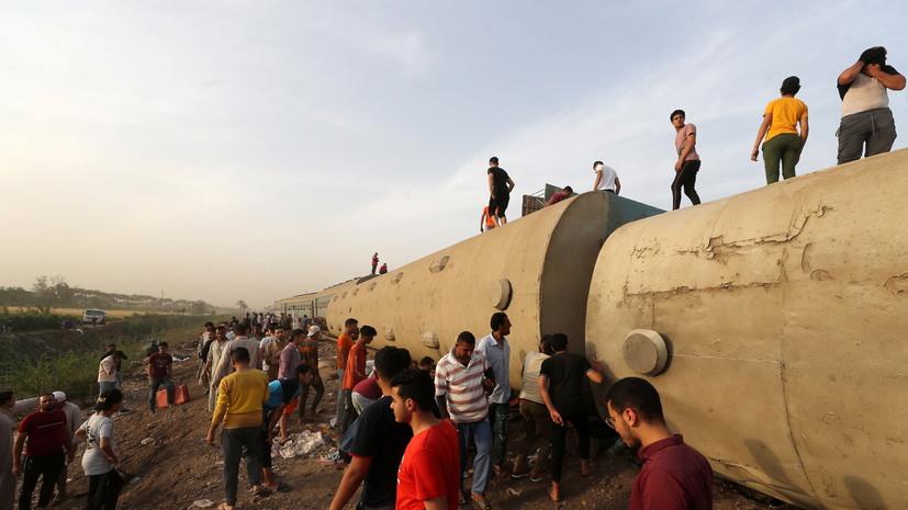 Al Shorouk: сошедший с рельсов поезд в Египте превысил скорость