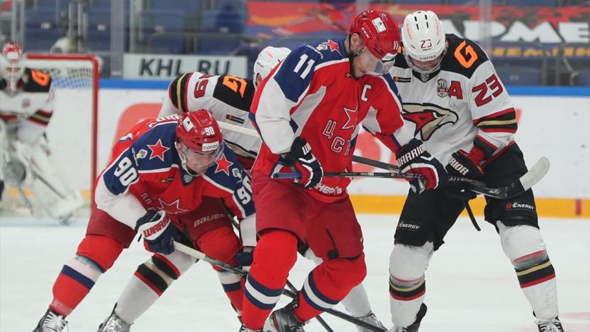 «Авангард» обыграл ЦСКА и повёл в финальной серии Кубка Гагарина