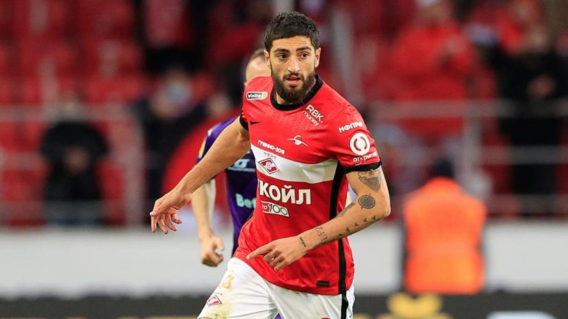 «Спартак» пропустил три мяча дома впервые с июля 2020 года