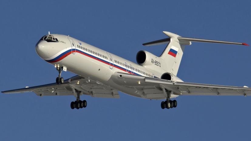 Самолёт с 44 вывезенными из Сирии российскими детьми прибыл в Россию