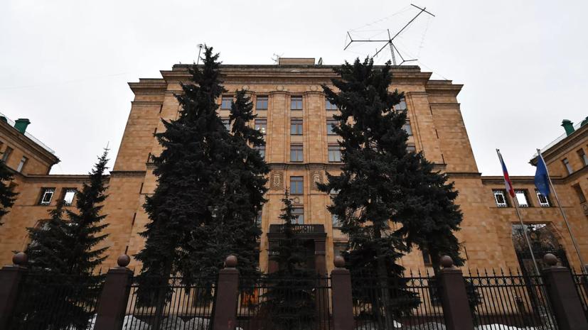 В посольстве Чехии в России после высылки ряда сотрудников останется пять дипломатов