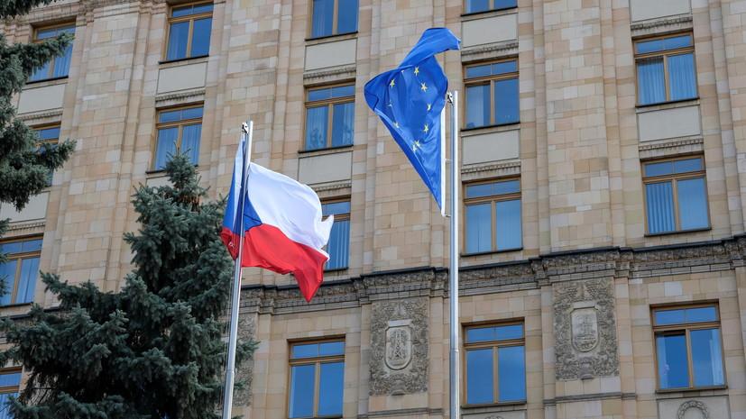В Чехии заявили, что среди высланных из России дипломатов есть заместитель посла