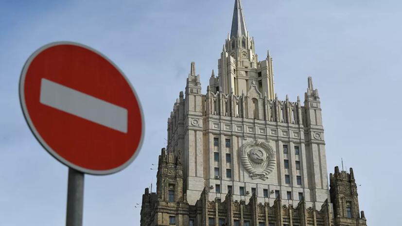 В МИД России назвали подлостью высылку Чехией российских дипломатов