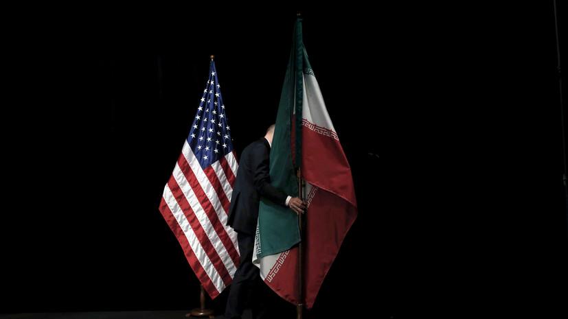 Постпред России сообщил о консультациях с США по антииранским санкциям