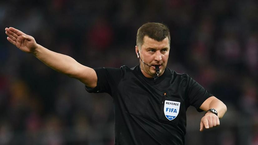 Вилков пожизненно отстранён от судейства футбольных матчей