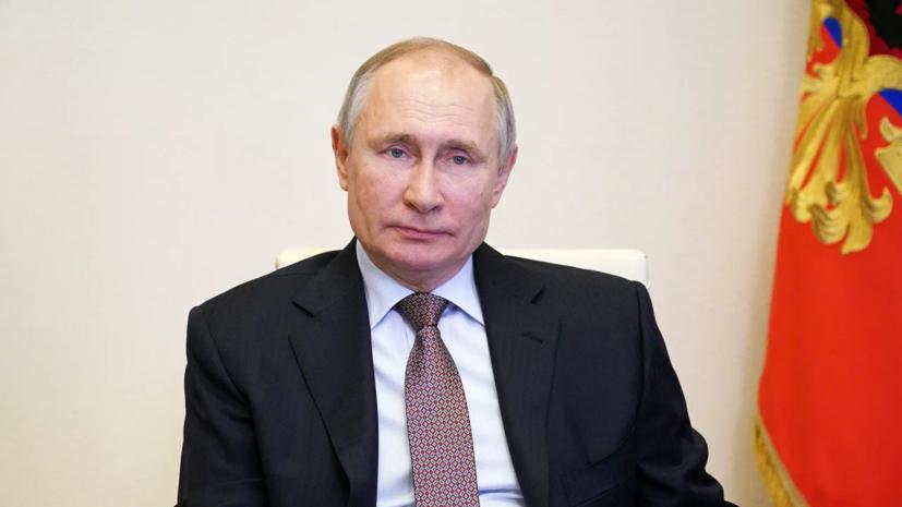 Путин примет участие в онлайн-саммите по климату 22 апреля