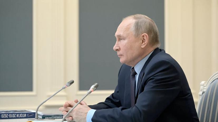 Путин 22 апреля выступит на онлайн-саммите по климату