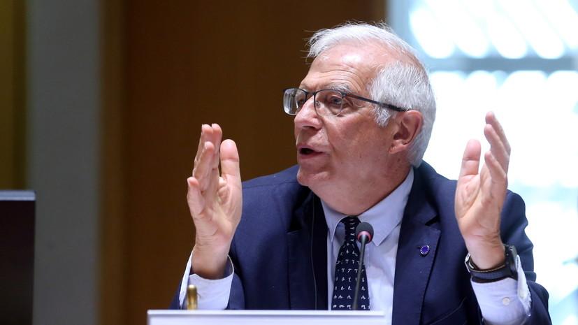 Боррель оценил вероятность введения новых санкций ЕС против России