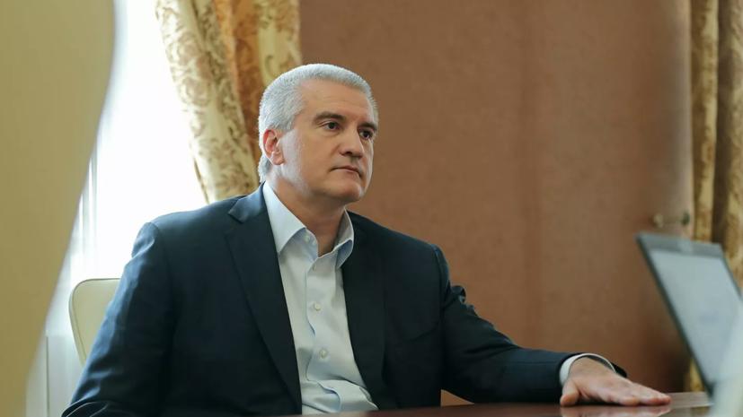 Аксёнов рассказал о ситуации с подачей воды в Алуште