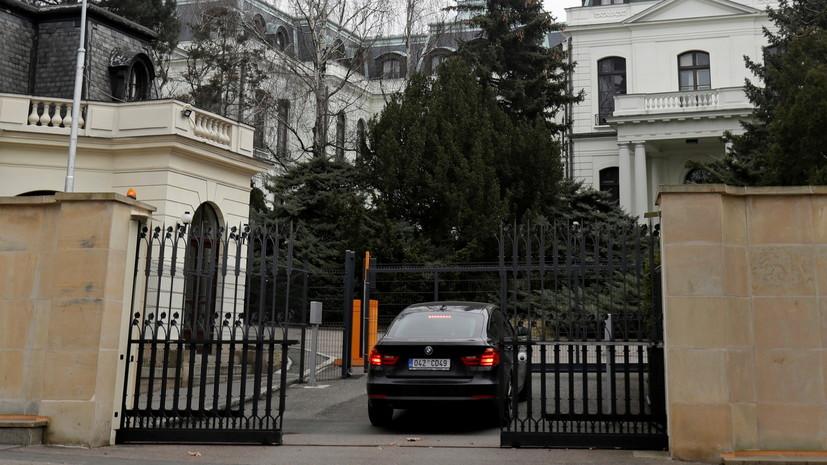 Власти Праги потребовали от посольства России вернуть полгектара земли