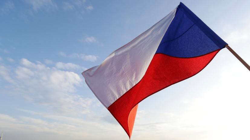 Чехию покинули высланные властями страны российские дипломаты
