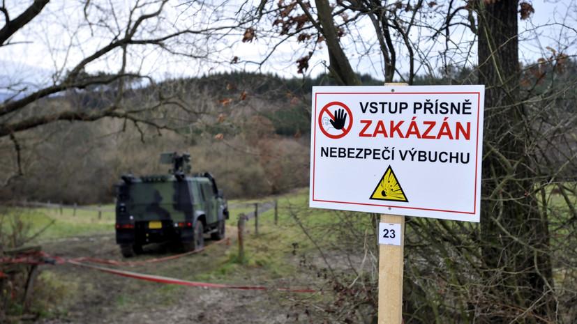 Бабиш: взрывы во Врбетице не были актом терроризма