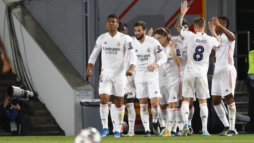 В УЕФА намерены не допустить «Реал», «Манчестер Сити» и «Челси» к полуфиналу ЛЧ