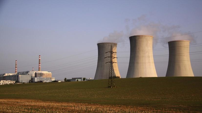 В «Росатоме» назвали нерыночным решение Чехии об АЭС «Дукованы»