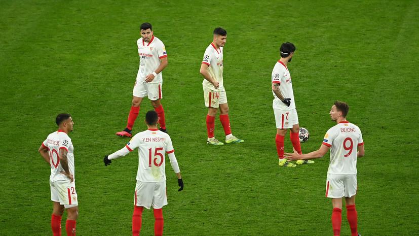 «Севилья» раскритиковала планы топ-клубов Европы о создании Суперлиги