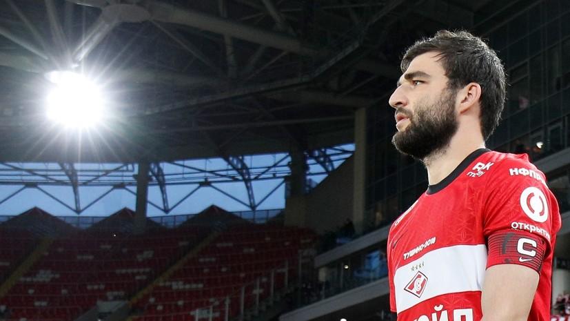 Джикия обратился к болельщикам «Спартака» после крупного поражения от «Уфы»