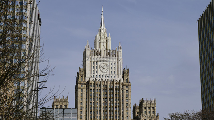 МИД России напомнил Чехии о её «немалой недвижимости» в Москве