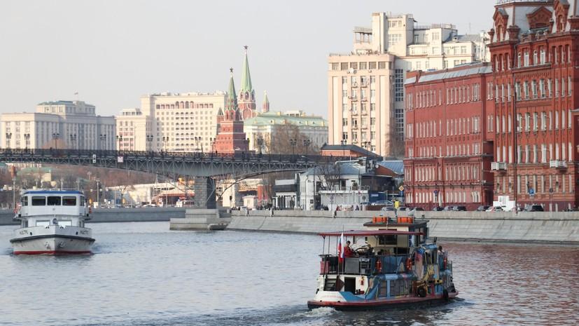 В Москве 20 апреля ожидается до +10 °С