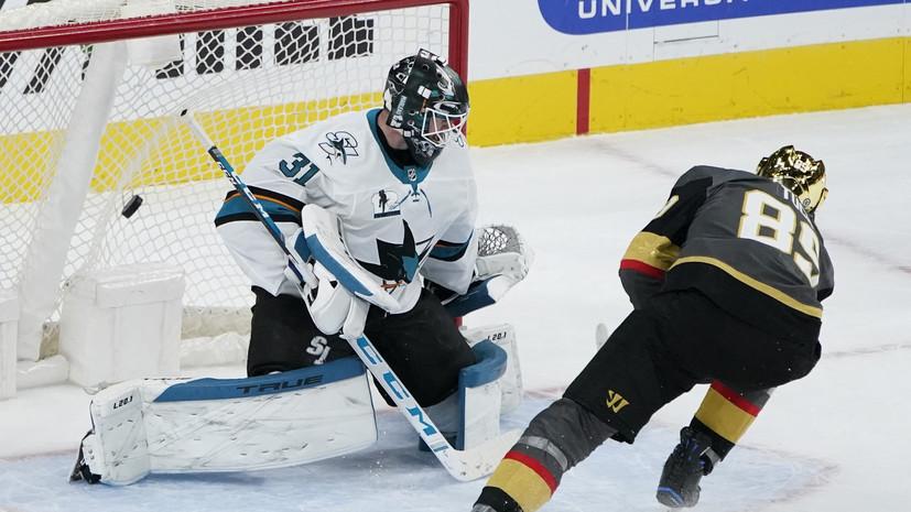 «Сан-Хосе» проиграл «Вегасу» в матче НХЛ, Кныжов забросил шайбу