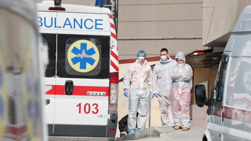 На Украине за сутки выявили 8940 случаев коронавируса