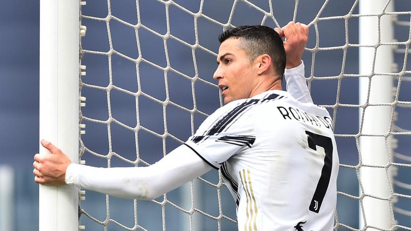 Перес заявил, что не видит смысла в возвращении Роналду в «Реал»