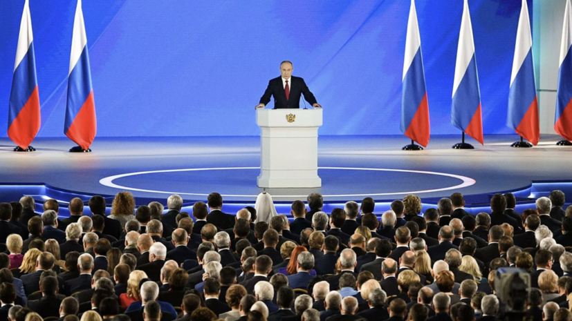 «Как Россия собирается выходить из пандемии?»: что хотят услышать россияне в послании Путина0