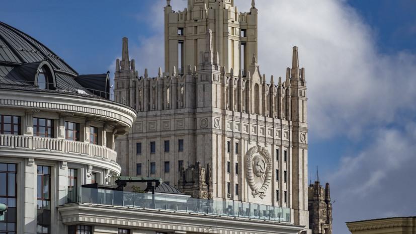 «Маразматический парад»: в МИД РФ высказались о расследовании взрывов в Чехии и «причастности» к ним России