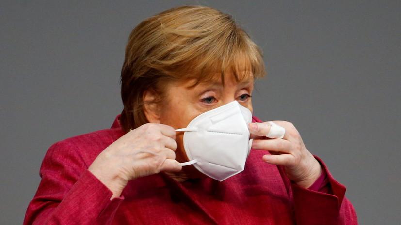 Меркель призвала поддерживать диалог с Россией