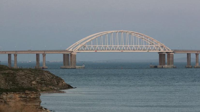 В МИД России объяснили ситуацию с проходом судов через Керченский пролив