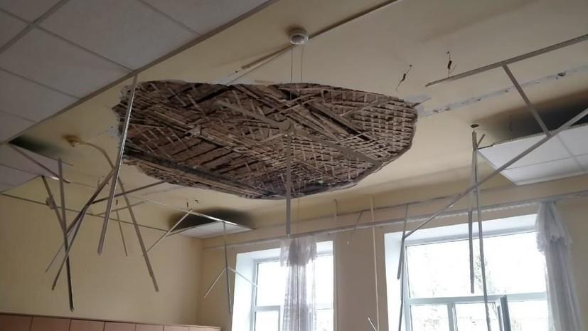 В одной из школ Армавира потолок обрушился на детей