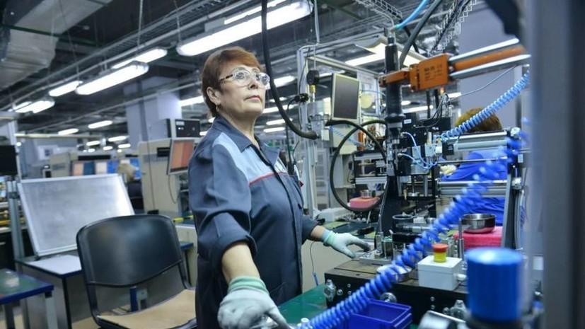 Компании Подмосковья смогут принять участие в проекте «Производительность труда»