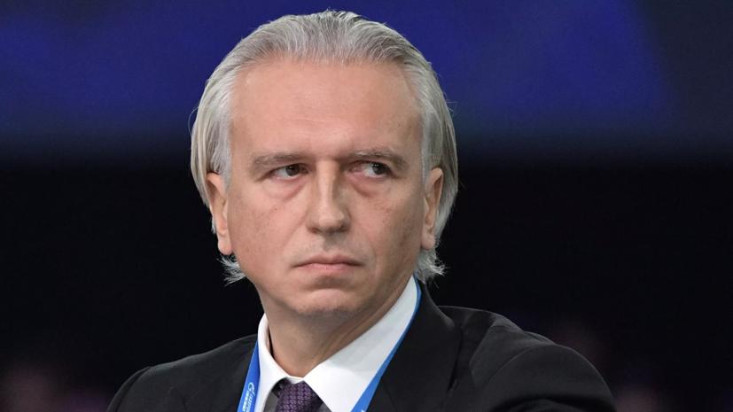 Дюков прокомментировал избрание в исполком УЕФА