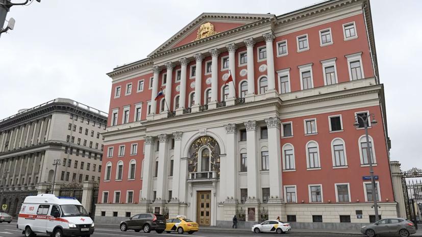 Власти Москвы не согласовали проведение акций 21 апреля и 1 мая