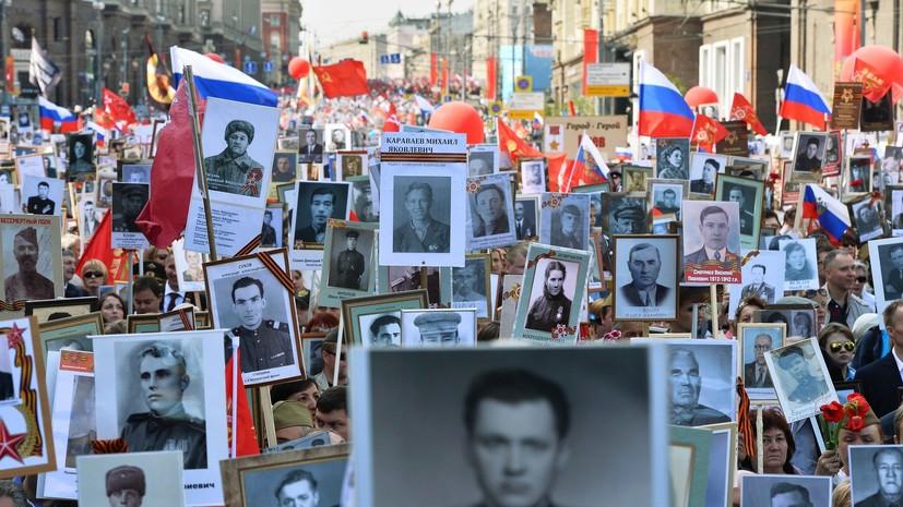 Онищенко прокомментировал возможное проведение «Бессмертного полка» 24 июня