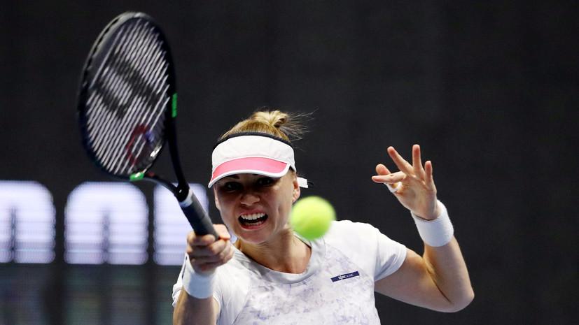 Звонарёва победила Херцог и вышла во второй круг турнира WTA в Стамбуле