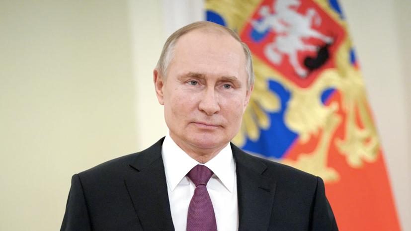 Путин одобрил закон об онлайн-оформлении налоговых вычетов по НДФЛ