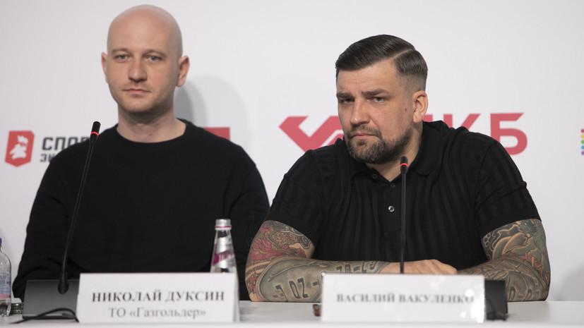 Баста заявил, что не стал бы организовывать бой Джигана с Александром Емельяненко