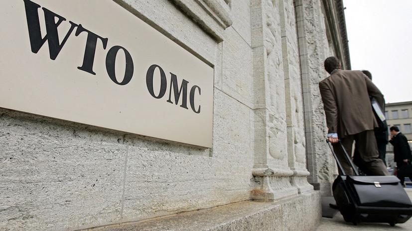 В МИД Белоруссии подтвердили намерение Минска присоединиться к ВТО