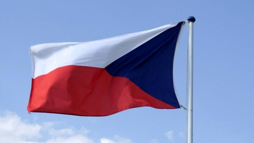 Власти Чехии не исключили возможности высылки всех дипломатов России