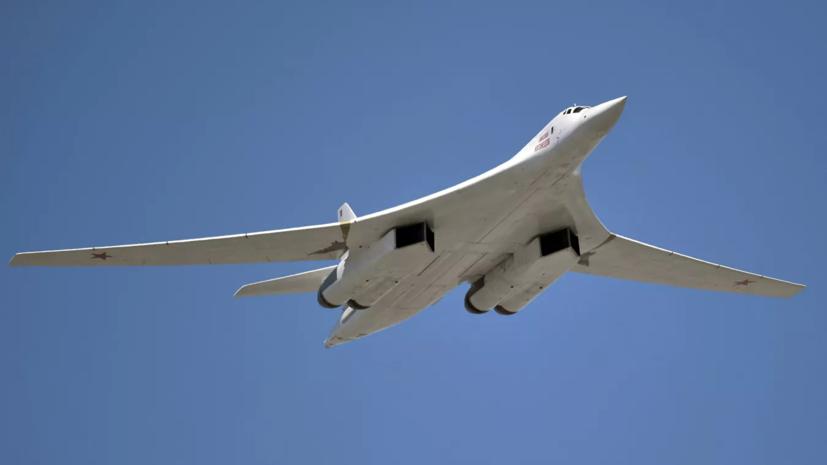 В Минобороны рассказали детали пролёта Ту-160 над Балтийским морем