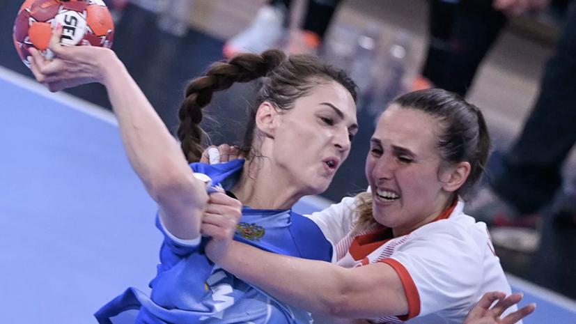Сборная России разгромила Турцию и квалифицировалась на женский ЧМ по гандболу