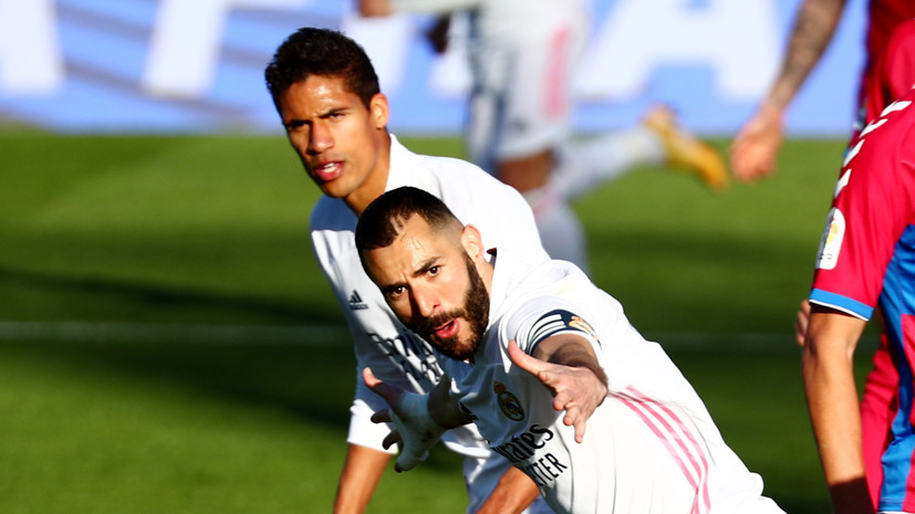 СМИ: «Реалу» могут запретить участие в еврокубках