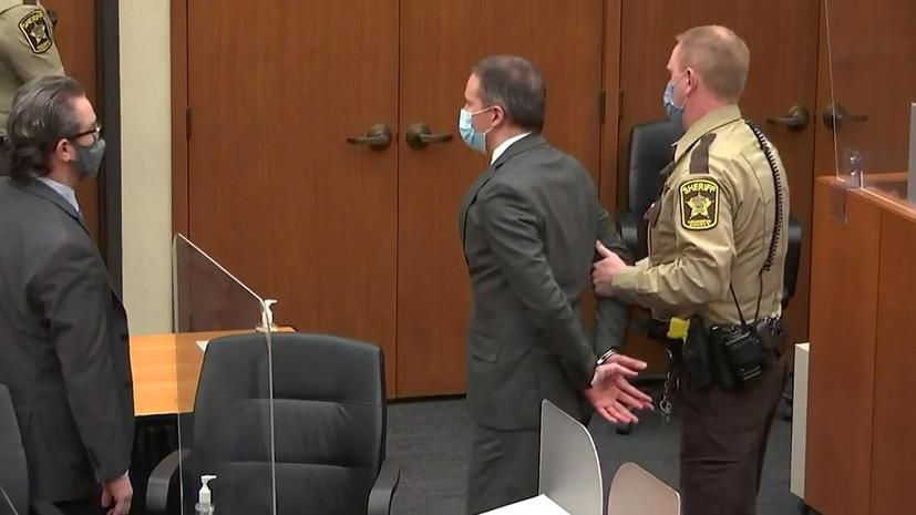В США суд назвал срок вынесения окончательного приговора Шовину за убийство Флойда