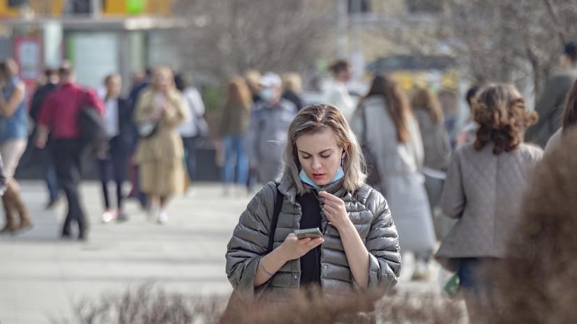 В Москве 21 апреля ожидается до +8 °С