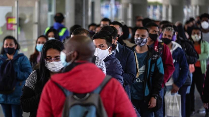 За сутки в Колумбии зафиксировали более 17 тысяч случаев коронавируса